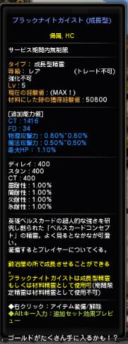 SnapCrab_NoName_2014-6-25_20-40-27_No-00.png