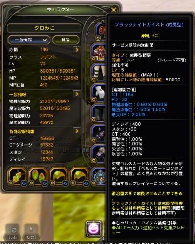 SnapCrab_NoName_2014-6-26_21-1-45_No-00.png