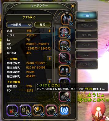 SnapCrab_NoName_2014-6-27_20-39-42_No-00.png