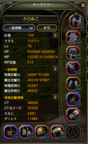 SnapCrab_NoName_2014-6-2_20-7-10_No-00.png