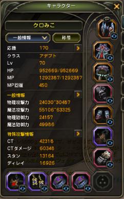 SnapCrab_NoName_2014-7-15_22-14-4_No-00.png