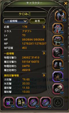 SnapCrab_NoName_2014-7-19_21-41-7_No-00.png