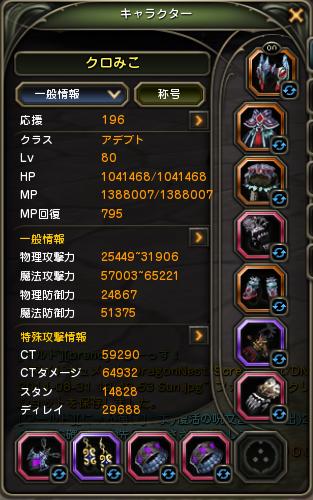 SnapCrab_NoName_2014-8-31_19-50-20_No-00.png