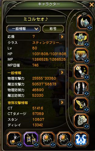SnapCrab_NoName_2014-9-6_20-15-11_No-00.png