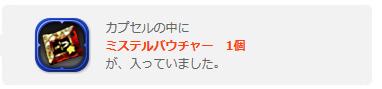 SnapCrab_NoName_2014-9-7_14-8-47_No-00.png