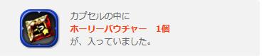 SnapCrab_NoName_2014-9-7_14-9-22_No-00.png