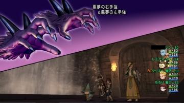 悪夢の右手強1