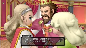 勇者姫と真レンダーシアへ2