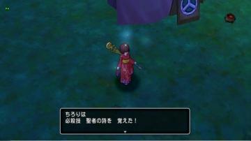 僧侶の必殺技ゲット!