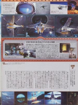 ファンダフル9 (4)