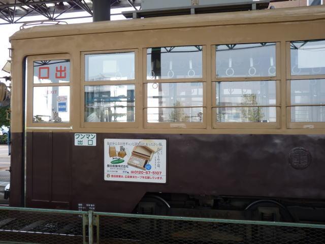 宇品駅 古い電車