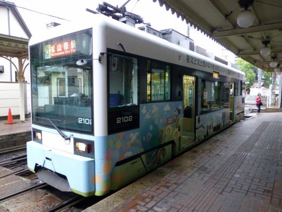 伊予鉄路面電車01