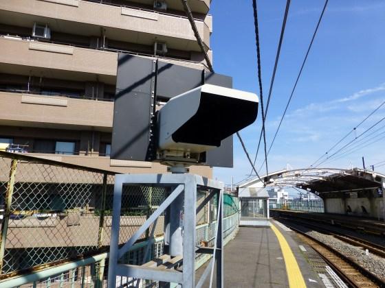 JR国道駅290