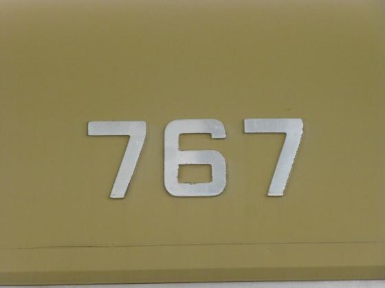 P1120191.jpg