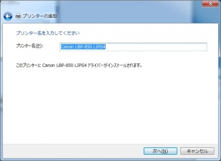 lbp85079.jpg