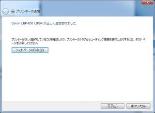 lbp8507c.jpg