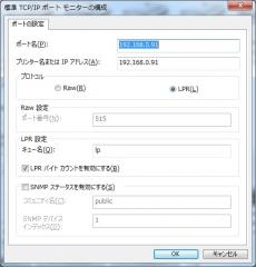 lbp8507d_20140803065650483.jpg
