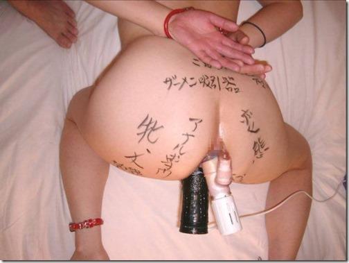 変態M女にふさわしい体に卑猥な言葉を書いたアート作品ですw 興奮しますよねw