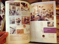 写真 2(4)