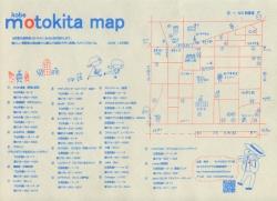 motokita-map.jpg