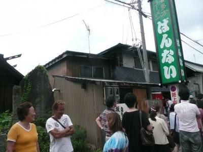 n1407_yamagata_010.jpg