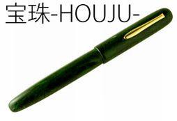 形状_宝珠_HOUJU