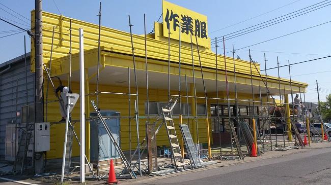 佐野店6-6