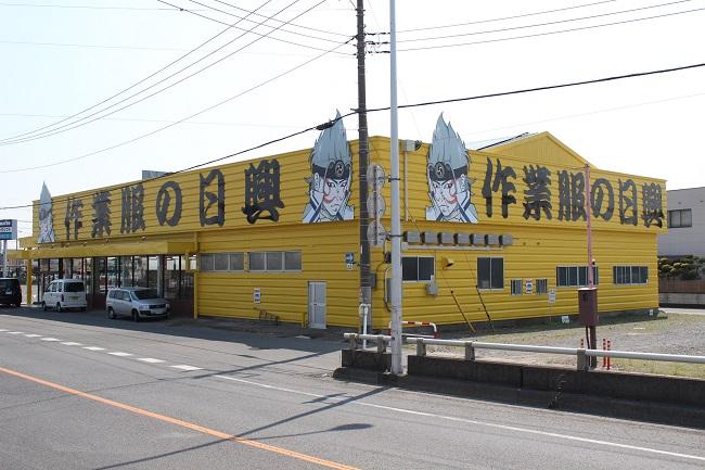 佐野店6-9