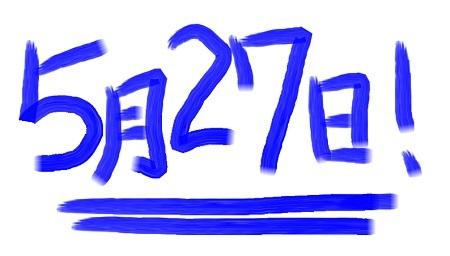 140529-2.jpg