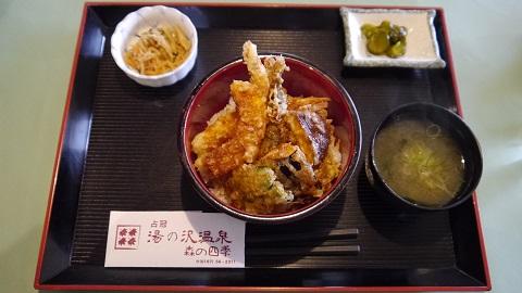 占冠村 湯ノ沢温泉 森の四季 & エゾ鹿丼