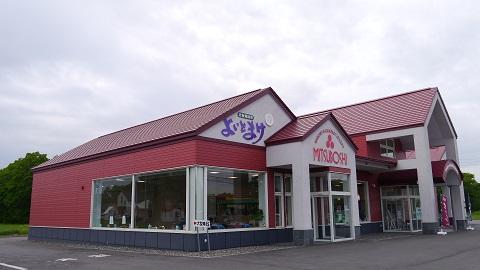 三星 ウトナイ湖店