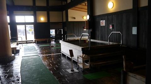 三笠天然温泉 太古の湯