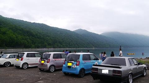 支笏湖 & Honda Racing 無限