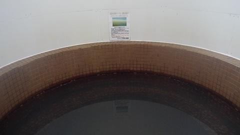 フロンティア フラヌイ温泉