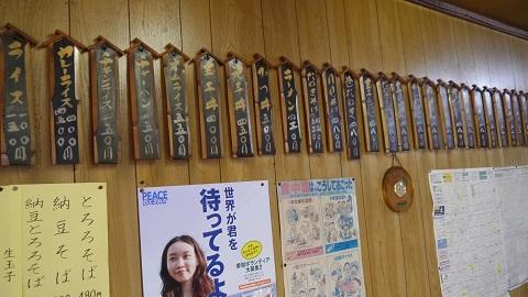 札幌市 ゆりや食堂