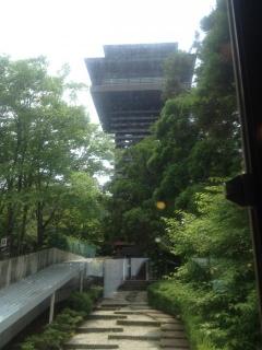 ごまさんスカイタワー2