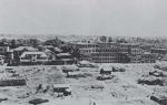 Sophia_University,1945