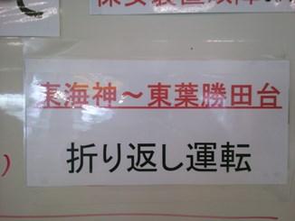 2014020904.jpg