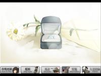 艦これ結婚 (9)