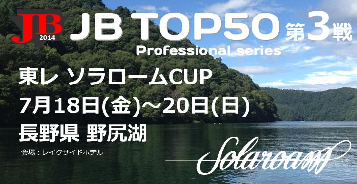 top50-3-1.jpg