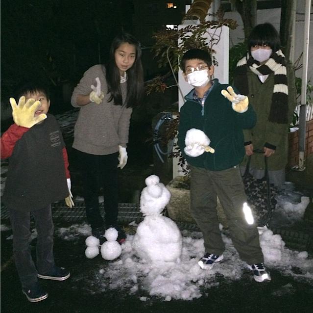 アートるーむ雪だるま