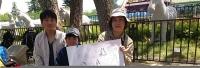 zoo若松琢磨