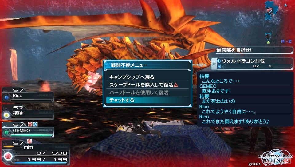2014-04-16-000904.jpg