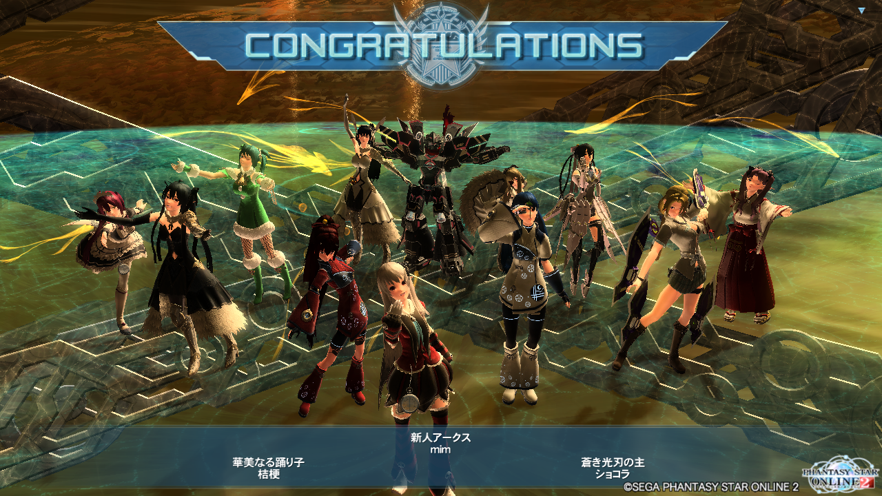 pso20140520_143827_003.png