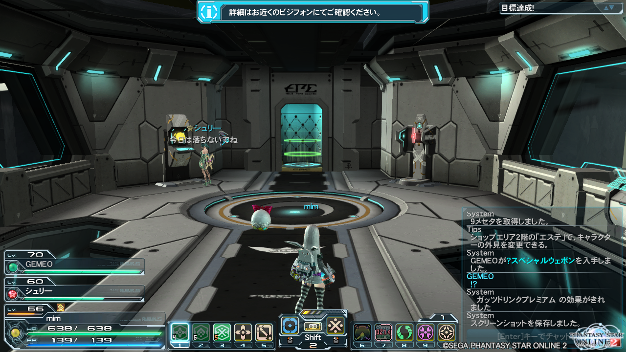 pso20140526_000530_007.png