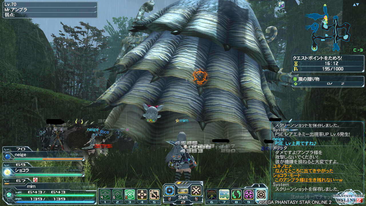 pso20140526_233241_007-2.png