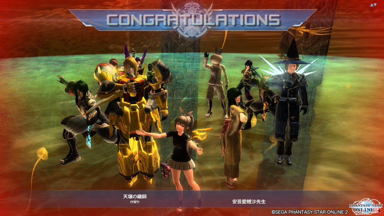 pso20140728_054657_017.png