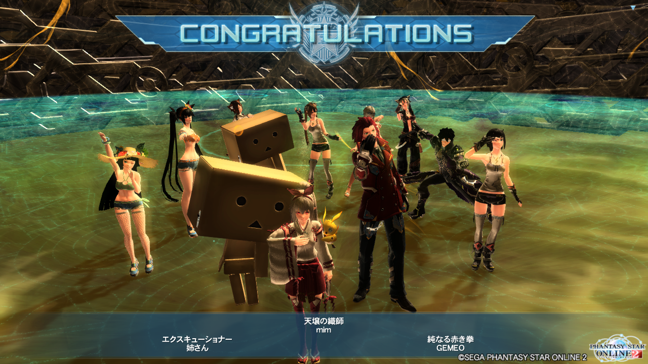 pso20140817_233302_017.png