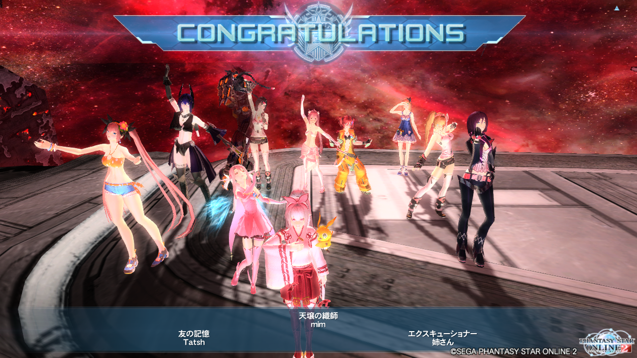 pso20140821_233829_009.png