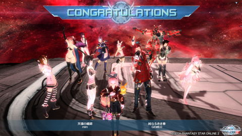 pso20140902_233801_002.png